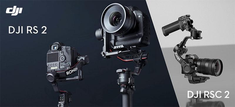 DJI最新カメラジンバル DJI RS 2 / DJI RSC 2